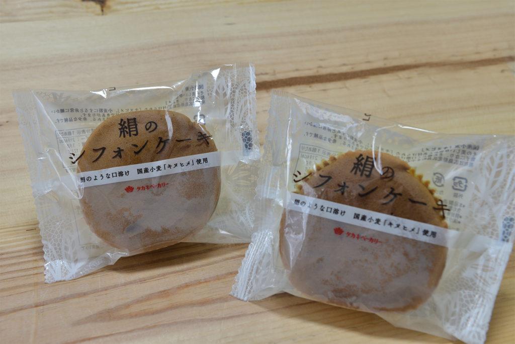 絹のシフォンケーキ 奥ピンs