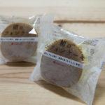 絹のシフォンケーキ